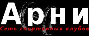 Логотип АРНИ