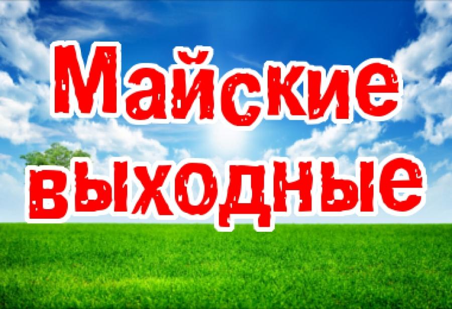 news_04042018_072507