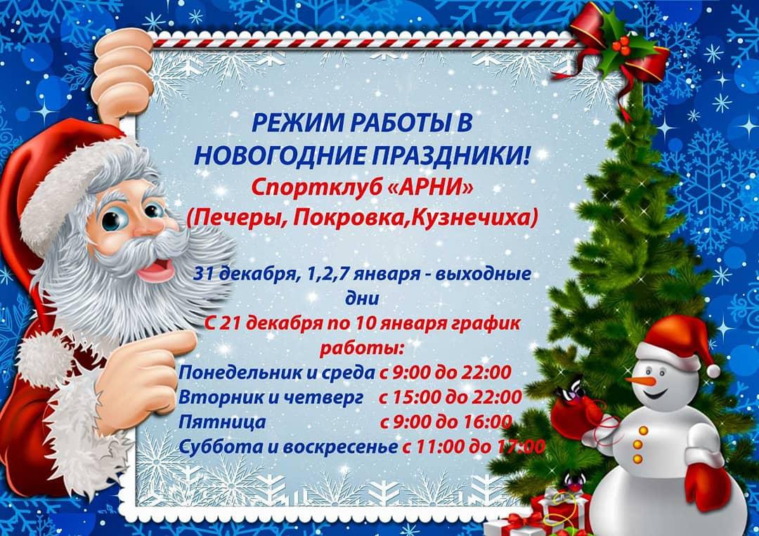 IMG_20201218_215343_161