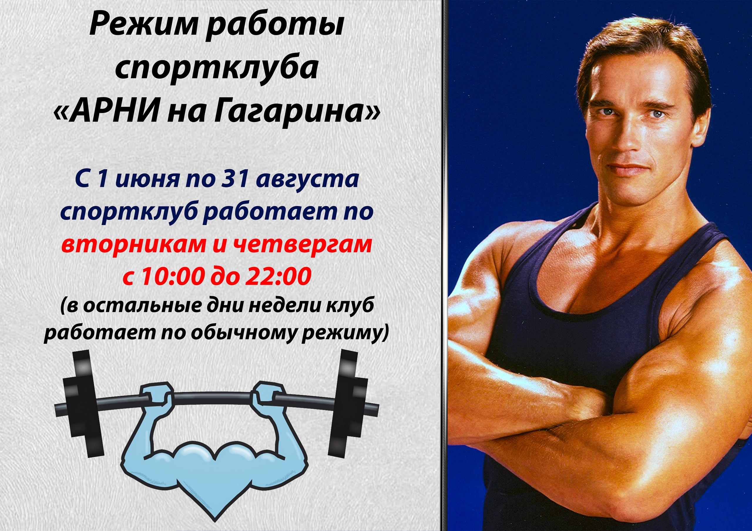 12-11-47-QUyBnHmzmC8